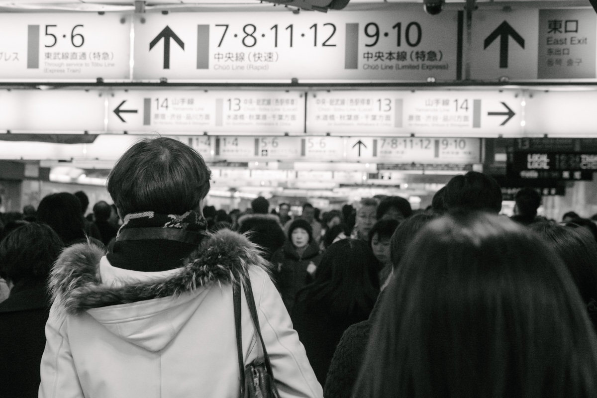 Shinjuku station - Tokyo